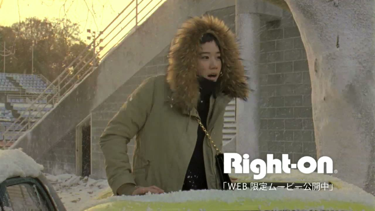 5. Right-on - Winter