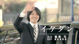 Nissan 2