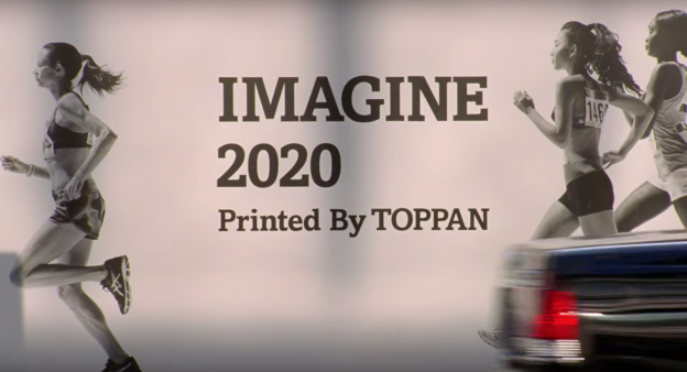 Imagine2020 Toppan