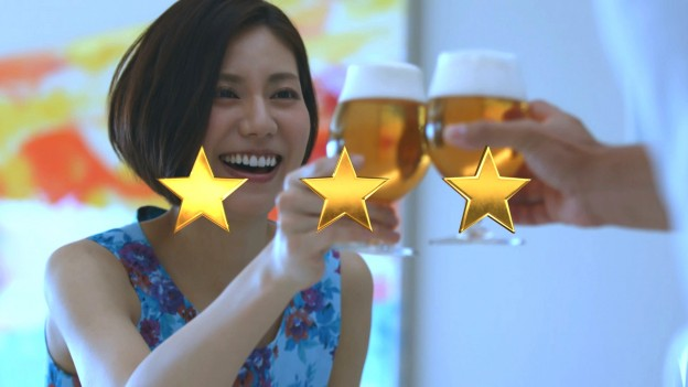 Asahi Prime Rich Summer